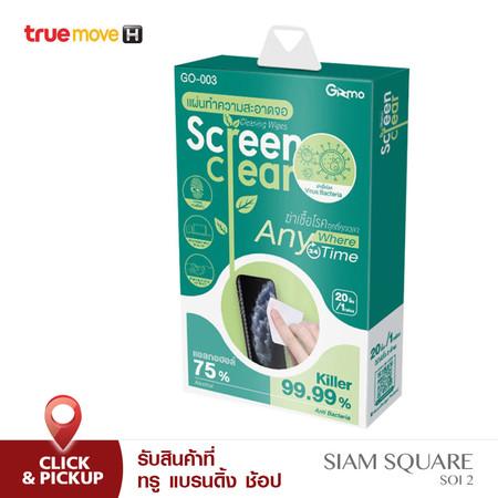 Gizmo Screen Clear แผ่นทำความสะอาด แอลกอฮอล์ 75% รุ่น GO-003