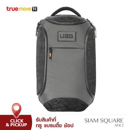 UAG Backpack