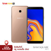 Samsung Galaxy J4+ - Gold
