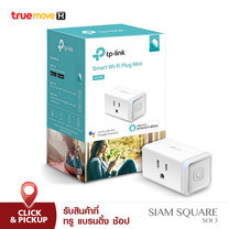 TP-Link Smart Plug HS105