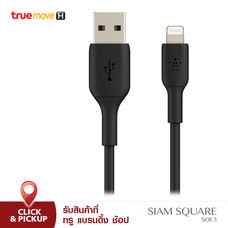 สายชาร์จ Belkin BOOST↑CHARGE™ Lightning to USB-A Cable 1 M