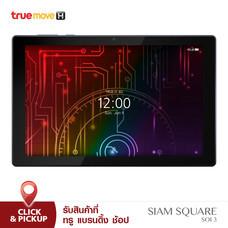 True SMART TAB 4G e-Biz Pro