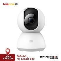 Xiaomi Eco Mi Home Security Camera 360 (1080P)