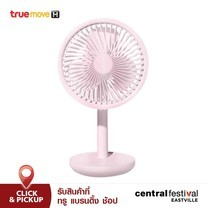Xiaomi Solove Wireless Desktop Fan