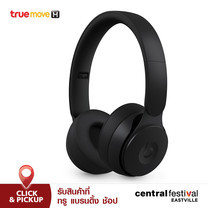 หูฟัง Beats Solo Pro Wireless -Black