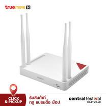 HUMAX QUANTUM T3A AC1200 Wi-Fi Dual Band Gigabit Router