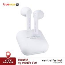 หูฟังไร้สายแบบ Earbuds ยี่ห้อ Happy Plugs รุ่น Air 1 Go