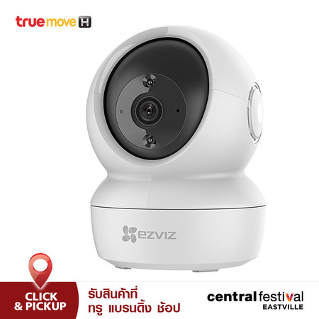 กล้องวงจรปิด Ezviz รุ่น C6N Mini 360 1080P Wi-Fi PT Camera