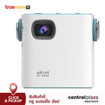 Aikun Portable Projector Model AP-100W