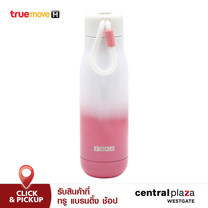 Zoku Stainless Bottle 18 oz. - Pink Ombre (Free! TrueCoffee Bag คละลาย)