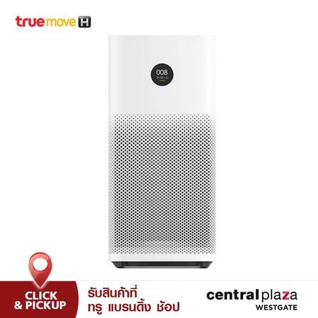 Xiaomi Air Purifier 3H EU