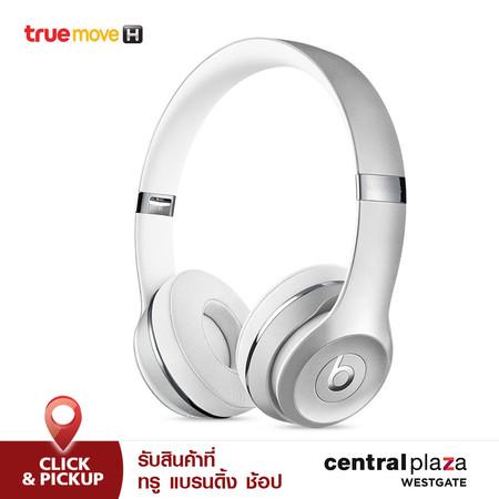 Beats Solo3 Wireless On-Ear