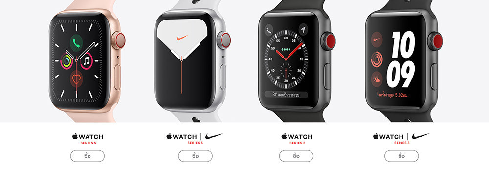 c16applewatchseries516.jpg