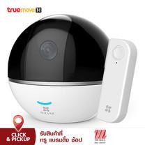 กล้องวงจรปิด EZVIZ C6T MINI 360 PLUS 1080P WI-FI + เซนเซอร์ตรวจจับการเปิด/ปิด EZVIZ T6