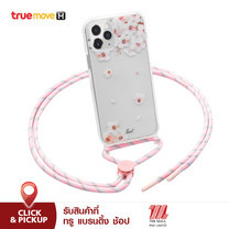 """LAUT เคส สำหรับ iPhone 12 Pro (6.1"""") รุ่น CRYSTAL POP (NECKLACE) - Sakura"""