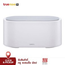 Xiaomi Smate Sterilizing Box 220v 50Hz