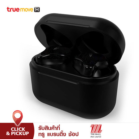 หูฟัง True Wireless Sabbat X12 Pro