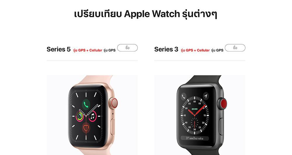 c7applewatchseries57.jpg