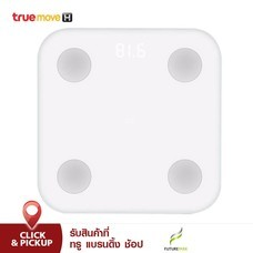 Xiaomi Mi Body Composition Scale 2 White