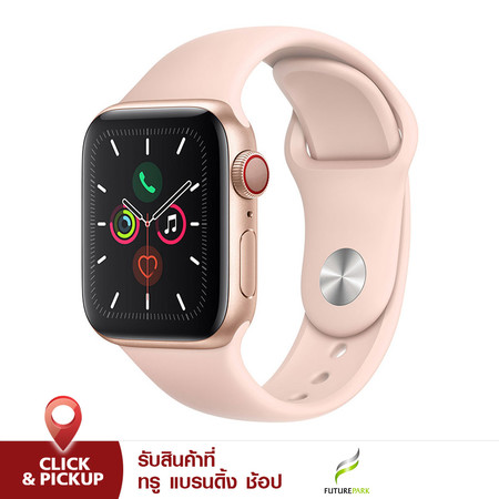 Apple Watch Series 5 Gold Aluminum Case 40mm with Sport Band Pink Sand