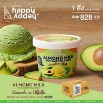 ไอศกรีม รสอโวคาโดและพืชอัลฟัลฟ่า ไอศกรีมจากนมอัลมอนด์ ตราแฮปปี้แอดดี้ (Happy Addey) ขนาด 80 g