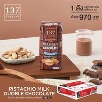 137 ดีกรี® นมพิสตาชิโอ สูตรดับเบิ้ลช็อคโกแลต ขนาด 180 มล. [1 ลัง บรรจุ 36 กล่อง]