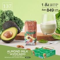 137ดีกรี Almond Milk with Avocado and Mixed Vegetables (นมอัลมอนด์ สูตรอโวคาโดและผักรวม) ขนาด 180 มล. 1 ลัง มี 36 กล่อง