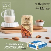 137 ดีกรี® นมอัลมอนด์ อันสวีทเทนด์ ขนาด 180 มล. [1 ลัง บรรจุ 36 กล่อง]