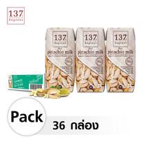 137 ดีกรี® นมพิสตาชิโอ สูตรดั้งเดิม ขนาด 180 มล. [1 ลัง บรรจุ 36 กล่อง]