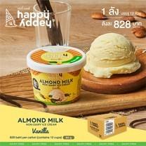 รส วนิลลา (Vanilla) ไอศกรีมจากนมอัลมอนด์ ตราแฮปปี้แอดดี้ (Happy Addey) ขนาด 80 g
