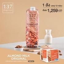 137 ดีกรี® นมอัลมอนด์ สูตรดั้งเดิม ขนาด 1,000 มล. [1 ลัง บรรจุ 12 กล่อง]