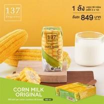 137ดีกรี Corn Milk Original (นมข้าวโพด สูตรดั้งเดิม)ขนาด 180 มล. 1 ลัง มี 36 กล่อง