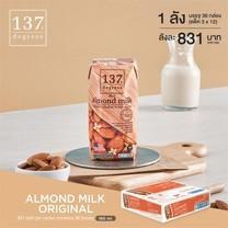137 ดีกรี® นมอัลมอนด์ สูตรดั้งเดิม ขนาด 180 มล. [1 ลัง บรรจุ 36 กล่อง]