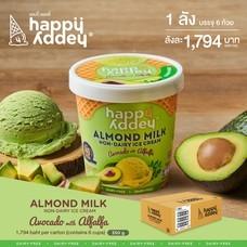 ไอศกรีมจากนมอัลมอนด์ ตราแฮปปี้แอดดี้ (Happy Addey) ขนาด 350g. รสอโวคาโดและพืชอัลฟัลฟ่า