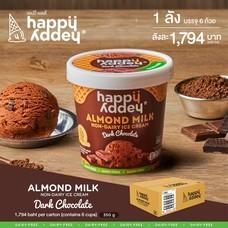 ไอศกรีมจากนมอัลมอนด์ ตราแฮปปี้แอดดี้ (Happy Addey) ขนาด 350 g ดาร์กช็อกโกแลต