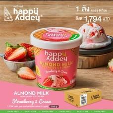 ไอศกรีมจากนมอัลมอนด์ ตราแฮปปี้แอดดี้ (Happy Addey) ขนาด 350g.  รสสตรอเบอร์รี (STRAWBERRY)