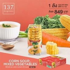 137ดีกรี Corn Soup (นมข้าวโพด สูตรซุปผสมผักรวม) ขนาด 180 มล. 1 ลัง มี 36 กล่อง