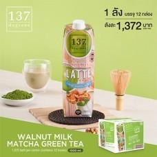 137 ดีกรี® นมวอลนัท สูตรมัทฉะชาเขียว ขนาด 1,000 มล. [1 ลัง บรรจุ 12 กล่อง]