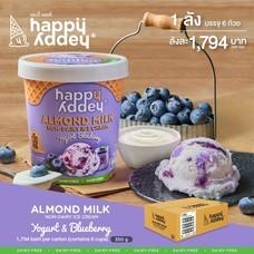 ไอศกรีมจากนมอัลมอนด์ ตราแฮปปี้แอดดี้ (Happy Addey) ขนาด 350g. บลูเบอร์รี่ โยเกิร์ต  ไอศกรีม (YOGURT & BLUEBERRY ICE CREAM)