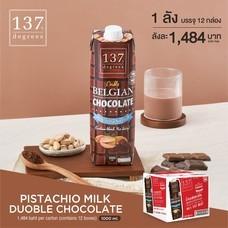 137 ดีกรี® นมพิสตาชิโอ สูตรดับเบิ้ลช็อคโกแลต ขนาด 1,000 มล. [1 ลัง บรรจุ 12 กล่อง]