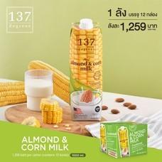 137ดีกรี Almond Milk with Corn Milk (นมอัลมอนด์ สูตรผสมนมข้าวโพด) ขนาด 1000 มล. 1 ลัง มี 12 กล่อง