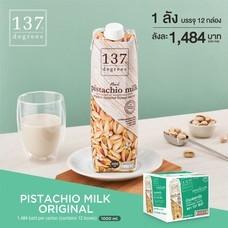 137 ดีกรี® นมพิสตาชิโอ สูตรดั้งเดิม ขนาด 1,000 มล. [1 ลัง บรรจุ 12 กล่อง]
