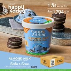 ไอศกรีมจากนมอัลมอนด์ ตราแฮปปี้แอดดี้ (Happy Addey) ขนาด 350g. รสคุกกี้แอนด์ครีม ( COOKIE AND CREAM )