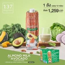 137ดีกรี Almond Milk with Avocado and Mixed Vegetables (นมอัลมอนด์ สูตรอโวคาโดและผักรวม) ขนาด 1000 มล. 1 ลัง มี 12 กล่อง