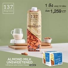 137 ดีกรี® นมอัลมอนด์ อันสวีทเทนด์ ขนาด 1,000 มล. [1 ลัง บรรจุ 12 กล่อง]