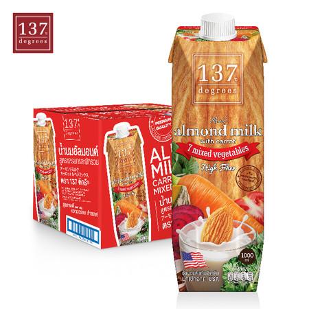 137ดีกรี Almond Milk with Carrot and Mixed Vegetables (นมอัลมอนด์ สูตรแครอทและผักรวม) ขนาด1000 มล.1 ลัง มี 12 กล่อง
