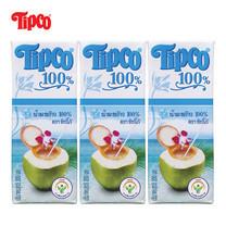 น้ำมะพร้าว 100% ขนาด 200 มล. แพ็ก 3