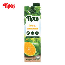 น้ำส้มโชกุน 100% ขนาด 1000 มล.
