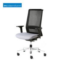 Modernform เก้าอี้สำนักงาน รุ่น HOWARD - สีดำ
