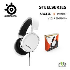 SteelSeries หูฟังเกมมิ่ง รุ่น Arctis 3 (2019 Edition) Gaming Headset - White